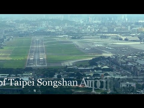 Best of Taipei Songshan Airport (RCSS/TPE) 臺北國際航空站