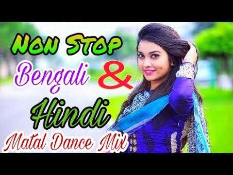 Non Stop Mix Hindi & Bengali Nonstop (Matal Dance Jio Mix) Dj Song