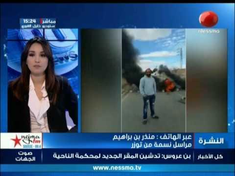 تواصل إحتجاج شباب منطقة الكرمة للمطالبة بالتشغيل