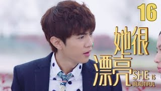 She is Beautiful EP16 Chinese Drama 【Eng Sub】