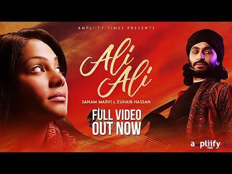 Ali Ali   Full Video   Sanam Marvi   Zuhaib Hassan   Ampliify Times