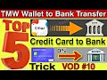 Transfer Money Credit Card to Bank Top 5 Trick || Tmw wallet money transfer to bank account free👍🔥