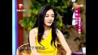 杨幂-20120319非常静距离:甜蜜爱情揭秘