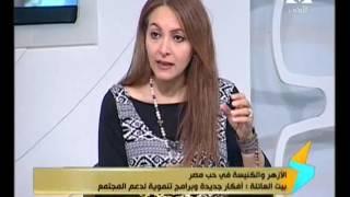 عضو بـ«بيت العائلة»: نهدف لتوعية  جميع المصريين بأهدافنا.. وراعينا نسب تمثيل المرأة والشباب
