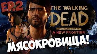 Жестокие последствия ● The Walking Dead: A New Frontier #2