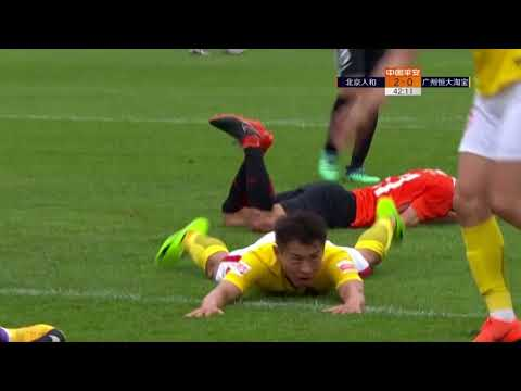 2018 CHA CSL   Round 11   Beijing Renhe vs Guangzhou Evergrande Taobao FC