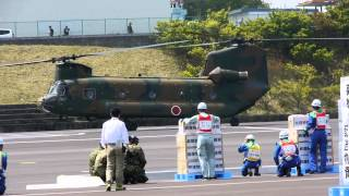 2013年5月26日(日曜)に三重県伊賀市の伊賀広域防災拠点で行われた「平成...