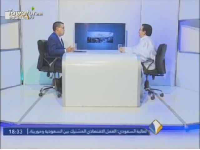 برنامج المشهد العربي المواكب للقمة العربية مع السفير شياخ ولد اعلي- قمة انواكشوط - قناة المرابطون