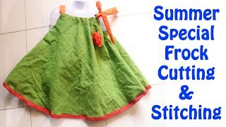 Simple & Easy Summer Special Umbrella Frock/Dress for Cute Kids Cutting & Stitching