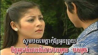 ក្រមុំភុំភួង|sr production karaoke|vcd karaoke|pleng sot|khmer karaoke