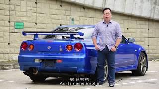 【PowerPlay HK】Nissan R34 Skyline GT-R