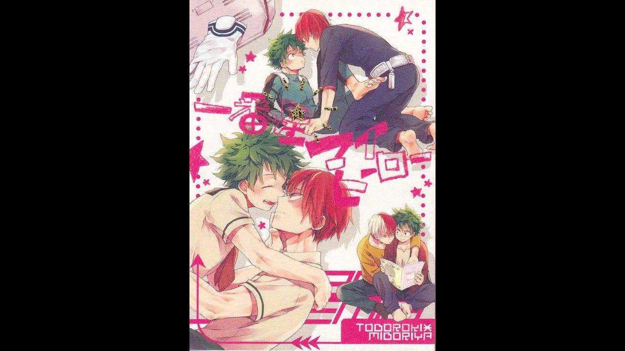 Tododeku Doujinshi – Ichiban Boshi My Hero [ENG] (Todoroki x Deku)
