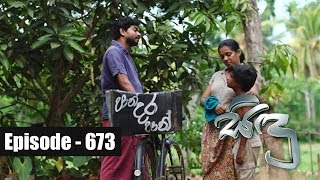 Sidu | Episode 673 06th March 2019 Thumbnail