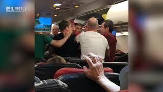 Россияне устроили драку в самолёте в Турции