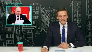 Навальный  Хаски под арестом, подданный ее величества и флешмоб флешмоб #ПутинВор