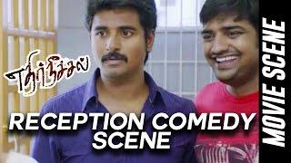 Ethir Neechal - Reception Comedy Scene | Sivakarthikeyan | Priya Anand | Nandita | Anirudh