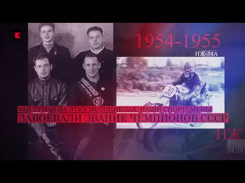 IZH Motorcycle (Russia) history video - Nieuwsmotor.nl