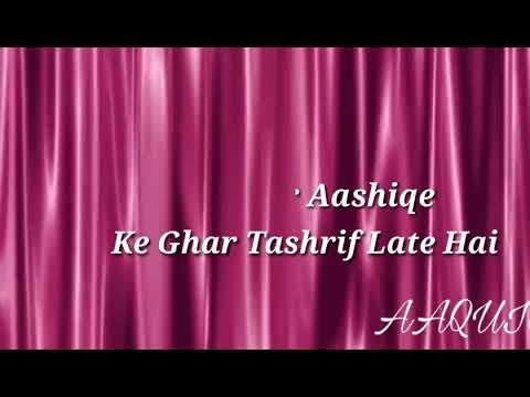 Suna Hai Aap Har Aashique Ke Ghar Miladun Nabi Whatsapp Status