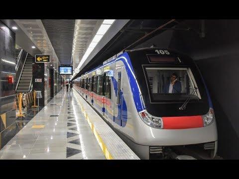 Tehran Metro, Subway 2019 - مترو تهران