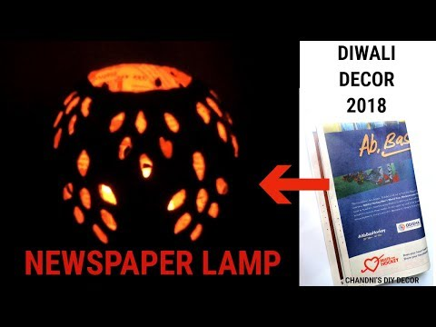 How To Make Newspaper Lamp/ Lantern || Diwali Home Decor || DIY Newspaper Candle Holder ||