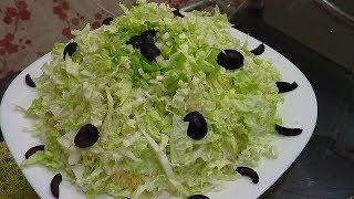 Праздничный салат с пекинской капустой, курицей и ананасом