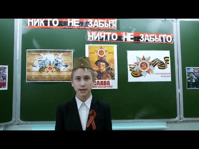Изображение предпросмотра прочтения – НикитаДаниленко читает произведение «Еще тогда нас не было на свете...» МихаилаВладимировичаВладимова