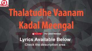 Thalatudhe Vaanam Karaoke with Lyrics Kadal Meengal