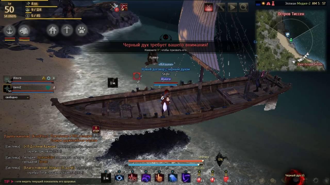 Сертификат: Лодка из Медии - BDO Codex
