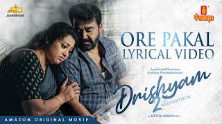 Ore Pakal Official Lyrical Video   Mohanlal   Meena   Jeethu Joseph   Drishyam 2