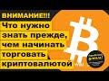 Cryptum TV ICO Рейтинг: NEX, Ankr, Perlin, Origo, NuCypher