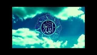 Beautiful l Surah Yasin (Full) - Hafiz Ibrahim