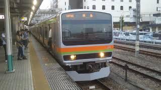 JR東日本 八高線  E231系3000番台 宮ハエ カワ45編成 4両編成  各駅停車 拝島 行  八王子駅 1番線を発車