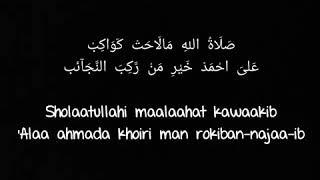Lirik+HD Shollatullahi Malahat Versi Habib Abdullah Bin Ali Al - Athos