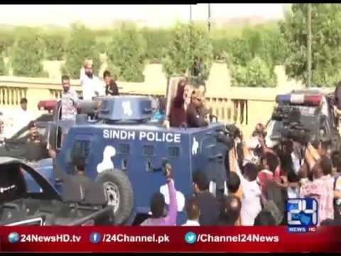 24 Report: Wasim Akhter case hearing in Karachi