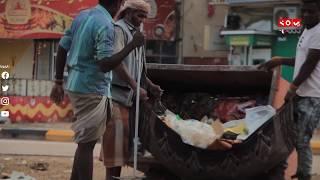 صندوق نظافة شبوة : عمل بإخلاص وضعف في التمويل دون كلل أو ملل