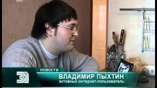 видео 10 необычных елок Челябинска из соцсетей