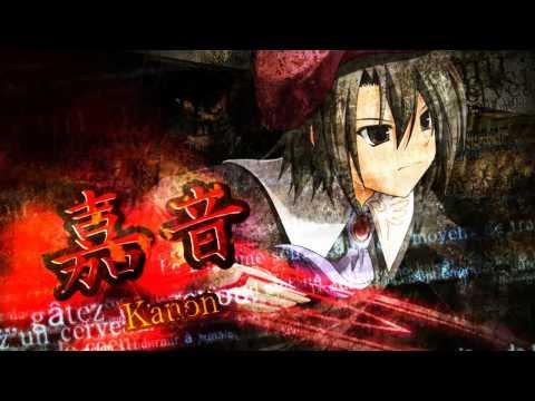 Umineko Fighting Game: Ougon Musou Kyoku OP