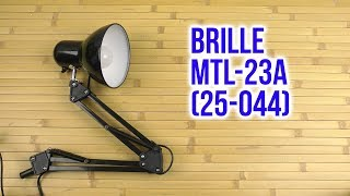 Розпакування Brille MTL-23A 25-044