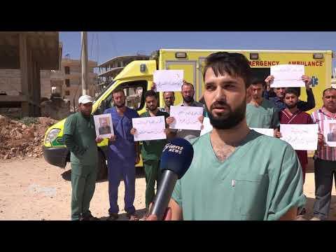 وقفة احتجاجية ضد خطف الكوادر الطبية شمال حلب