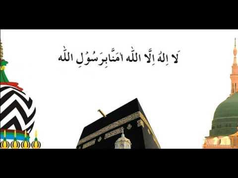 Lailaha Illallah Kalam-E-Mufti-E-A'azam Alaihir Rehma By Muhammed Sadiq Razavi.
