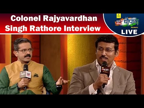 Colonel Rajyavardhan Singh Rathore Interview   Chaupal 2017   News18 India