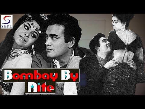 Bombay by nite | Ramesh Deo, Prithviraj Kapoor, Sanjeev Kumar | 1976 | HD