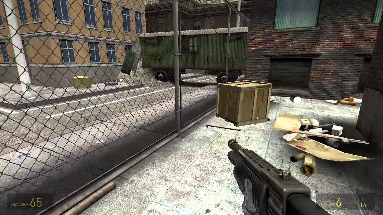 Half-life 2: episode 3 – продолжение празднует годовщину: leogaming.