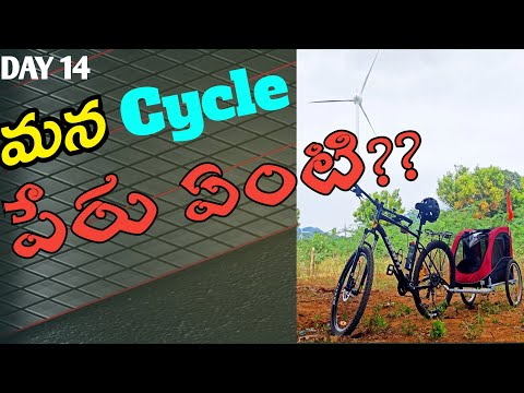 Named Our Bicycle | Crossed Namakkal | K2K On Bicycle With Dog thumbnail