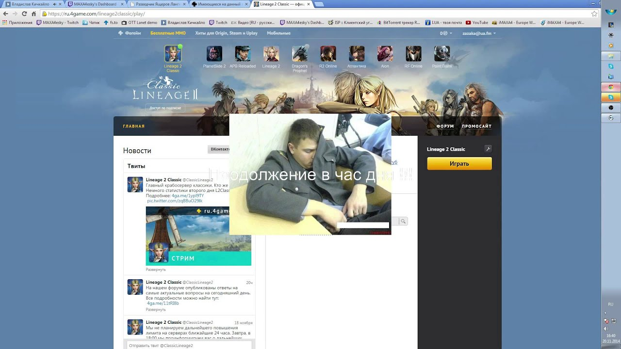 ТОP DIBIL GRIND 24\7 Human Wizzard!!! Music Order on Chat OoO (Whisper  aiso) КУПЛЮ - 6 / 6