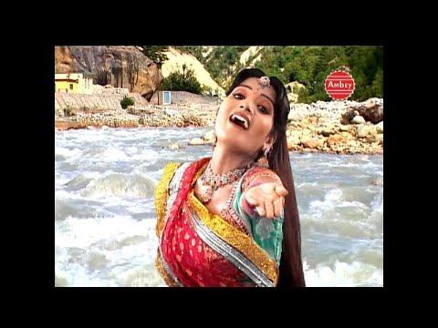 Maa Ganga Shri Vishnu Ke Charno Mein Rehti || HD || New Ganga Mata Bhajan #Ambeybhakti