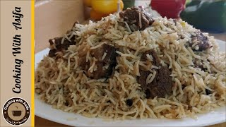 Tasty Beef Pulao Recipe Cooking with Asifa kitchen