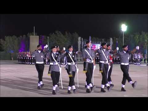 ASF Passing Out Parade BASC 47