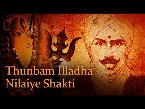 Thunbam illadha nilaiye Shakti - (Subramanya Bharathiyar) - Triveni: Durga, lakshmi, Saraswati
