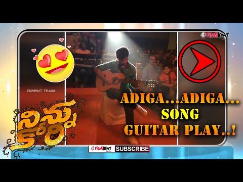 Adiga Adiga song Awesome Guitar Theme @ Ninnu Kori Pre-Release Event | Filmibeat Telugu